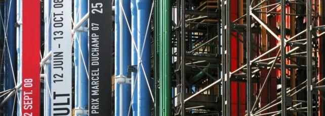 Centre_Georges_Pompidou-hd-17